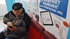 Мошенники сели на телефон  / На звонки от имени банковских сотрудников ответили миллионы россиян