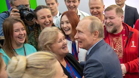 Чисто ради Кохмы  / Как Владимир Путин принял Деда Мороза из Ивановской области