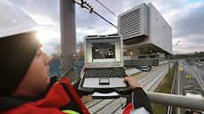 Камера смотрит в сеть  / В крупных городах разрешили не обозначать комплексы фиксации нарушений знаками