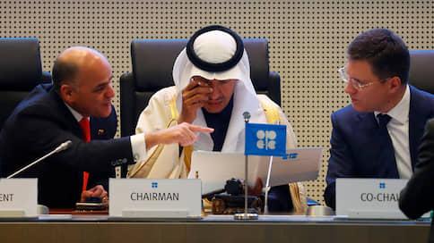 Саудовская Аравия оторвала квоту от себя  / Эр-Рияд возьмет основную тяжесть нового сокращения добычи нефти