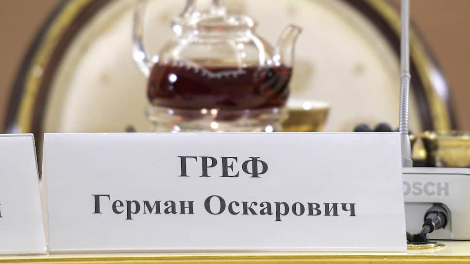 Российский бизнес был представлен на встрече видными фигурами