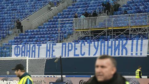 Российский футбол показал свое исходнее  / Фанаты удалились с трибун, а «Зенит» — от «Локомотива»