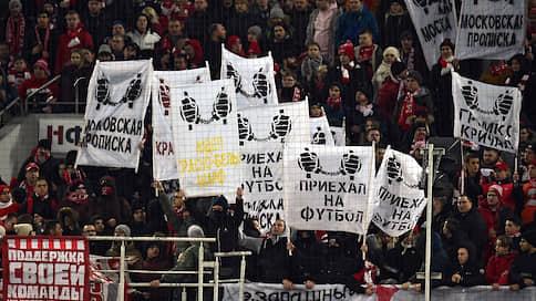 На трибунах становится жиже  / Российские болельщики в едином порыве уходят со стадионов