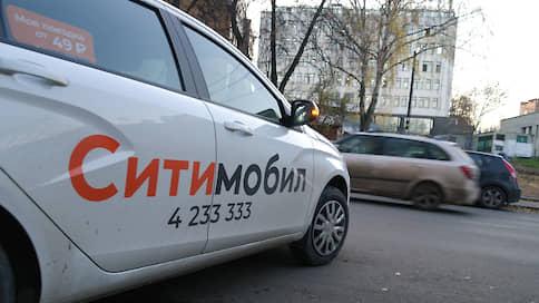 Агрегаторам такси пробили чек  / Аналитики попытались сравнить цены на поездки в разных сервисах