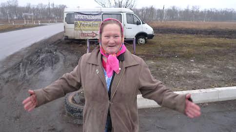 Граница сближает  / Жители приграничных районов относятся к Украине лучше, чем россияне в целом