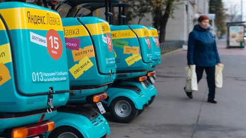 «Шеф» откажется от еды по подписке // «Яндекс» реструктурирует фудтех-бизнес