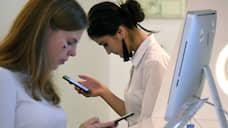 «Лаборатория Касперского» загрузит смартфоны  / Компания тестирует корпоративное устройство