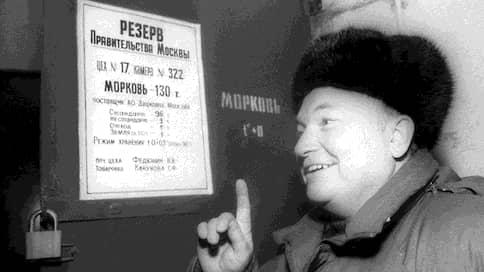 Самодеятель  / Умер Юрий Лужков