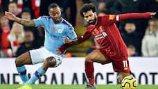 Рекордный курс Рахима Стерлинга  / Полузащитник «Манчестер Сити» обошел по стоимости Лионеля Месси