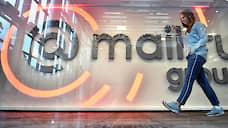 Mail.ru Group управится с чужим персоналом  / Холдинг разработал решения для корпоративных социальных сетей