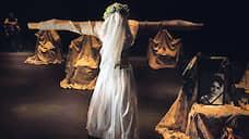 Оргия сочувствия  / «Ребро на столе: Мать» Анхелики Лидделл на фестивале NET