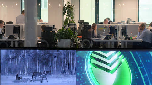 Кадровый шаг Сбербанка  / Сокращенных сотрудников банк передаст рынку