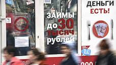 Жалобы по досудебному тарифу  / МФО заплатят за обоснованные претензии клиентов