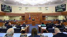 Оппозицию поделил бюджет  / Число фракций в Мосгордуме может вырасти