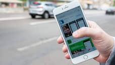 BlaBlaCar выпишет билет  / Карпулинговый сервис выходит в новый сегмент