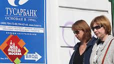 Совладелец «Тусара» нашелся в Мюнхене  / В Германии арестован банкир, разыскиваемый Россией