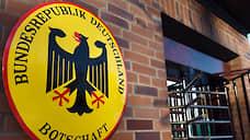 Россия зеркально ответила на высылку своих дипломатов из Германии  / Официальное мнение