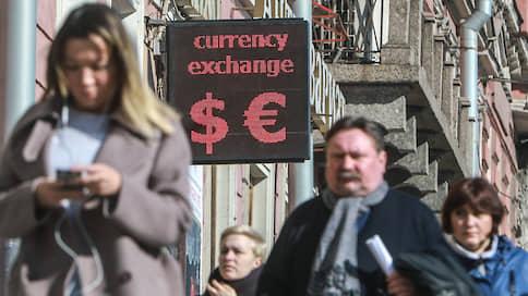 Заграница помогла рублю  / Нерезиденты верят в российскую валюту