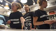 Овощи заливают кофе  / В российских кофейнях расширяют меню для веганов