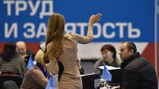 Лучшей работы не найти  / Минтруд оценил перспективы безработицы в 2020 году