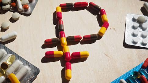 Лекарства выписались из интернета  / Правительство выступило против онлайн-продаж рецептурных препаратов