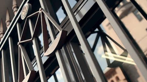 В дело «енотов» попал академик  / Его советника обвинили в управлении преступным сообществом