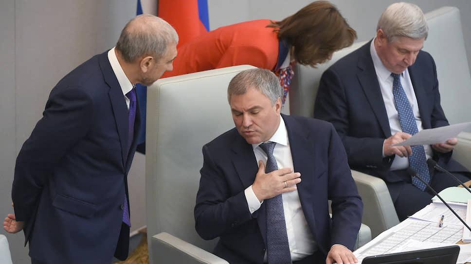 Председатель Государственной думы Вячеслав Володин (в центре) признателен коллегам по палате за продуктивную работу в течение года