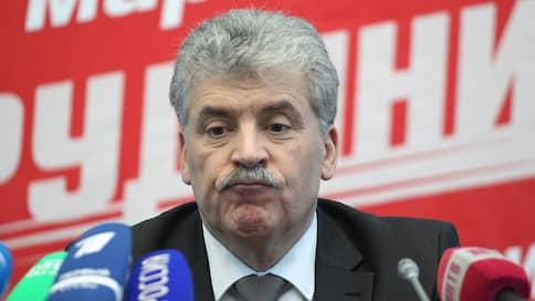 В совхоз Ленина вошла «Рота»  / Экс-супруга Павла Грудинина нашла поддержку у депутата Саблина