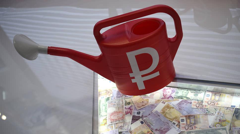 Система платных платежей