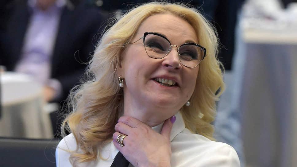 По словам вице-премьера Татьяны Голиковой, единые требования к оплате труда медработников по всей России позволят бороться с ее «несправедливой дифференциацией»