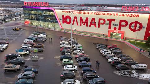 «Юлмарт» перебирает кредиторов  / Суд пересмотрит решение о включении Дмитрия Костыгина в реестр требований