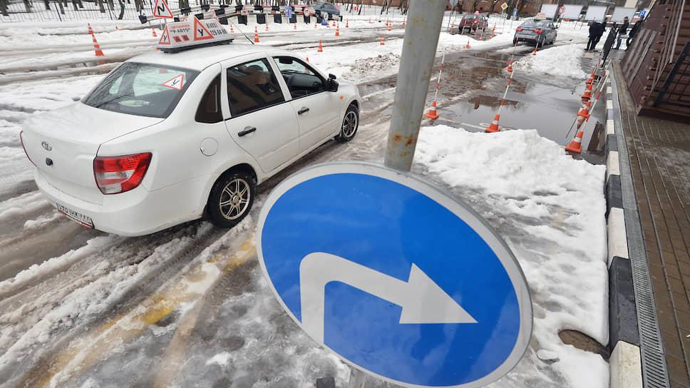 Маршрут поездки по городу для кандидатов в водители теперь будет неизвестен