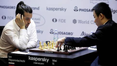 Российские шахматисты взяли Гран-при  / Ян Непомнящий и Александр Грищук получили путевки на Кандидатский турнир