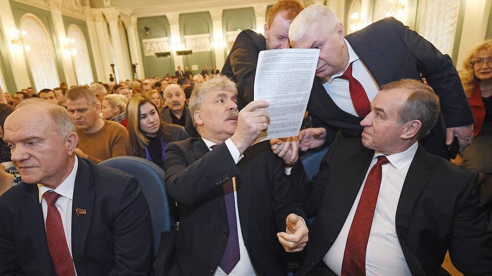 Как уход Сергея Левченко с поста губернатора Иркутской области обострил протестные настроения внутри КПРФ