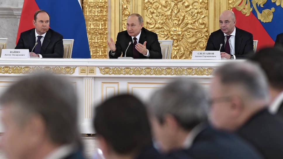Бизнес приняли на мировом уровне / Как Владимир Путин освещал предпринимателям международное положение