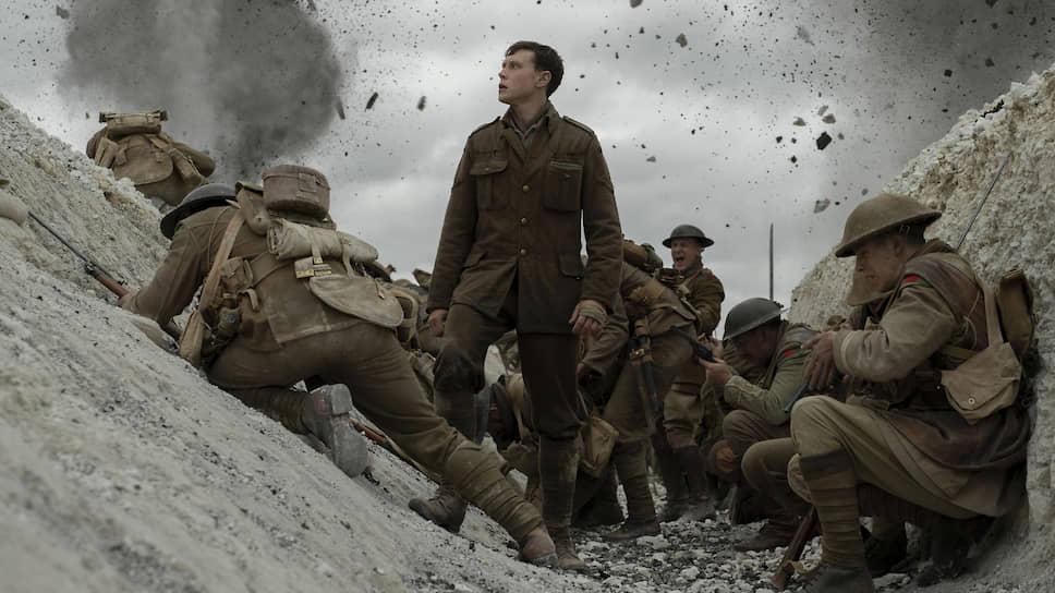 Британец Сэм Мендес храбро бросился в бой за премию BAFTA со своей новой лентой «1917»