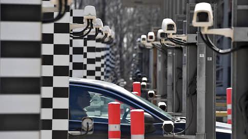Автомобильные штрафы поставят на поток // Нарушителей оштрафуют на 2,5тыс. руб. для запуска системы free-flow на платных трассах