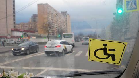 Перед инвалидами поднимают шлагбаум  / Депутаты Госдумы предложили освободить их от платы за проезд по дорогам