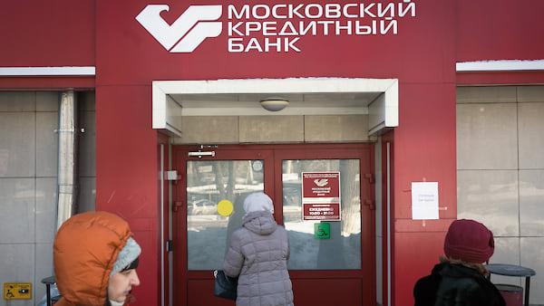 европейский кредитный банк в москве заявка на кредитку альфа банка