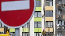 Девелоперы устали строиться  / Они выводят на рынок меньше жилья