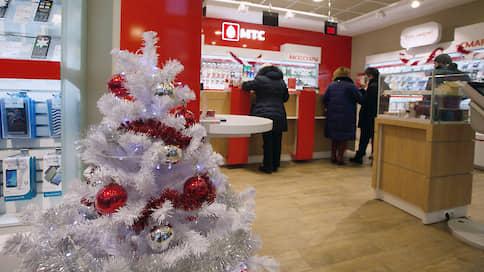 МТС-банк выходит на связь с деньгами  / Мобильный оператор вложит в него 5млрд рублей