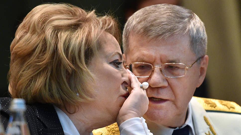 Председатель Совета федерации Валентина Матвиенко и генеральный прокурор Юрий Чайка