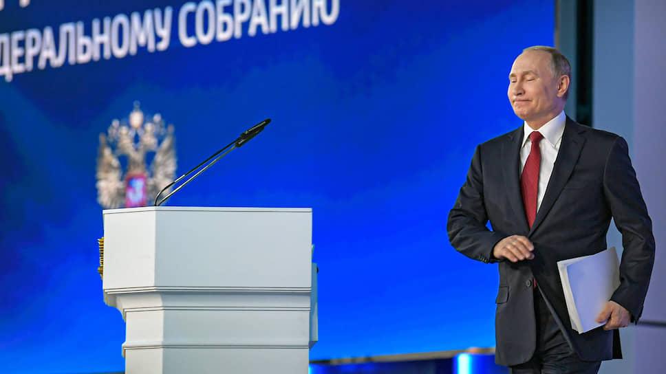 Владимир Путин вышел читать послание в чудесном настроении