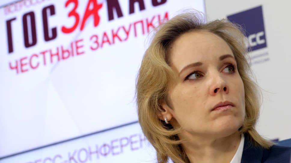 Глава департамента бюджетной политики в сфере контрактной системы Минфина Татьяна Демидова