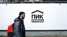 ПИК развернется на Пресне  / Сергей Гордеев нашел площадку в центре Москвы