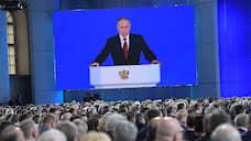 Судебно-парламентская республика  / Предложенные президентом поправки создают новую систему сдержек и противовесов