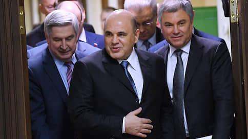 В Думе давали премьера  / Михаилу Мишустину предоставили самый быстрый старт из возможных