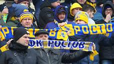 В Европе усилилась кассовая рознь  / UEFA опять обнаружил сильный разрыв в доходах клубов