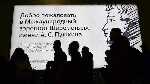 Шереметьево запаслось терминалами  / Аэропорт сдвигает ввод терминала C2 на 2026 год