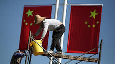 Китайский рост выполнил план  / ВВП страны по итогам года увеличился на 6,1%, несмотря на торговую войну с США